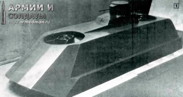 Земноводный летающий танк (СССР)
