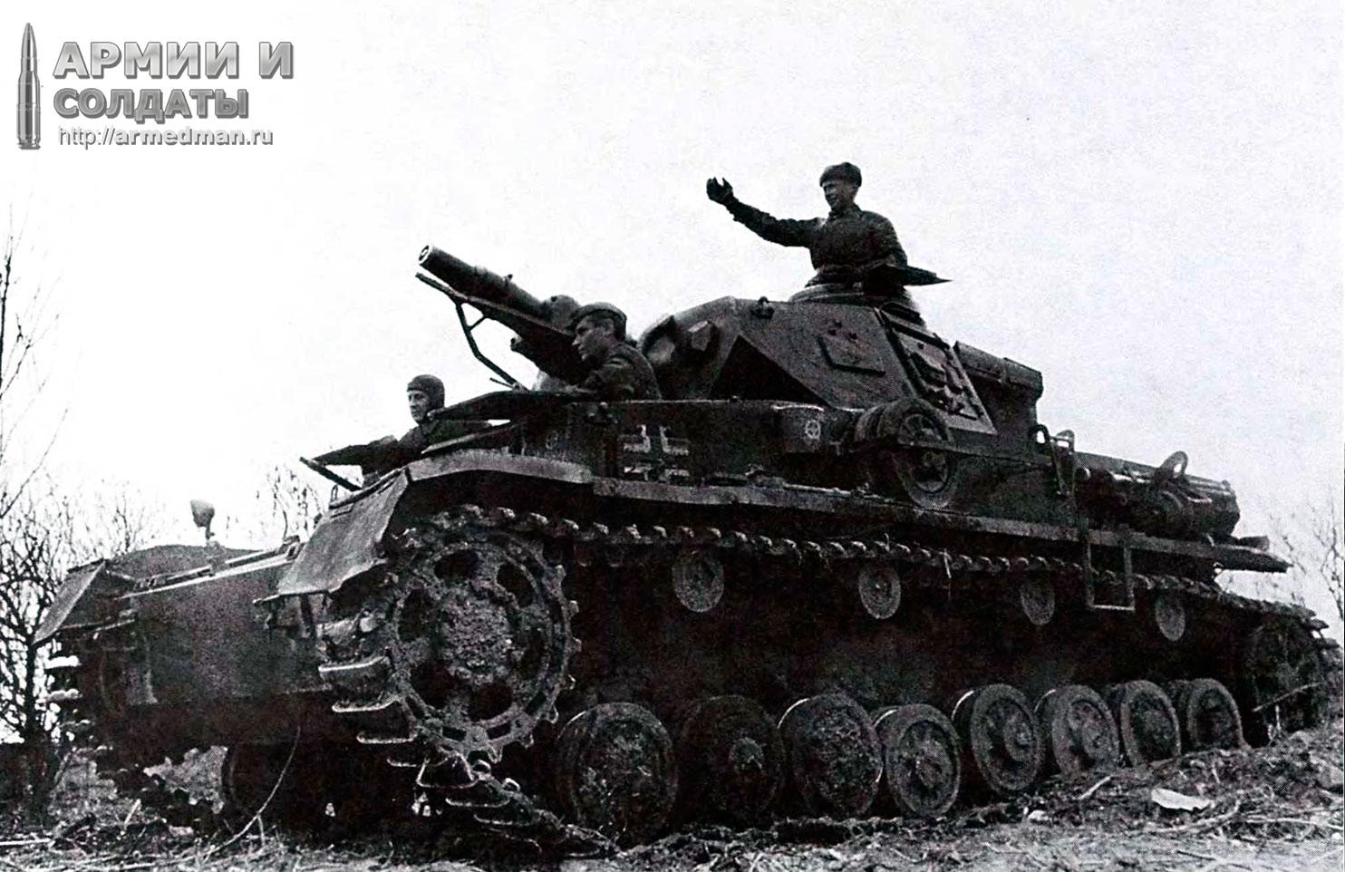 Pz-IV-Aust-F1-на-службе-в-Красной-Армии,-1943