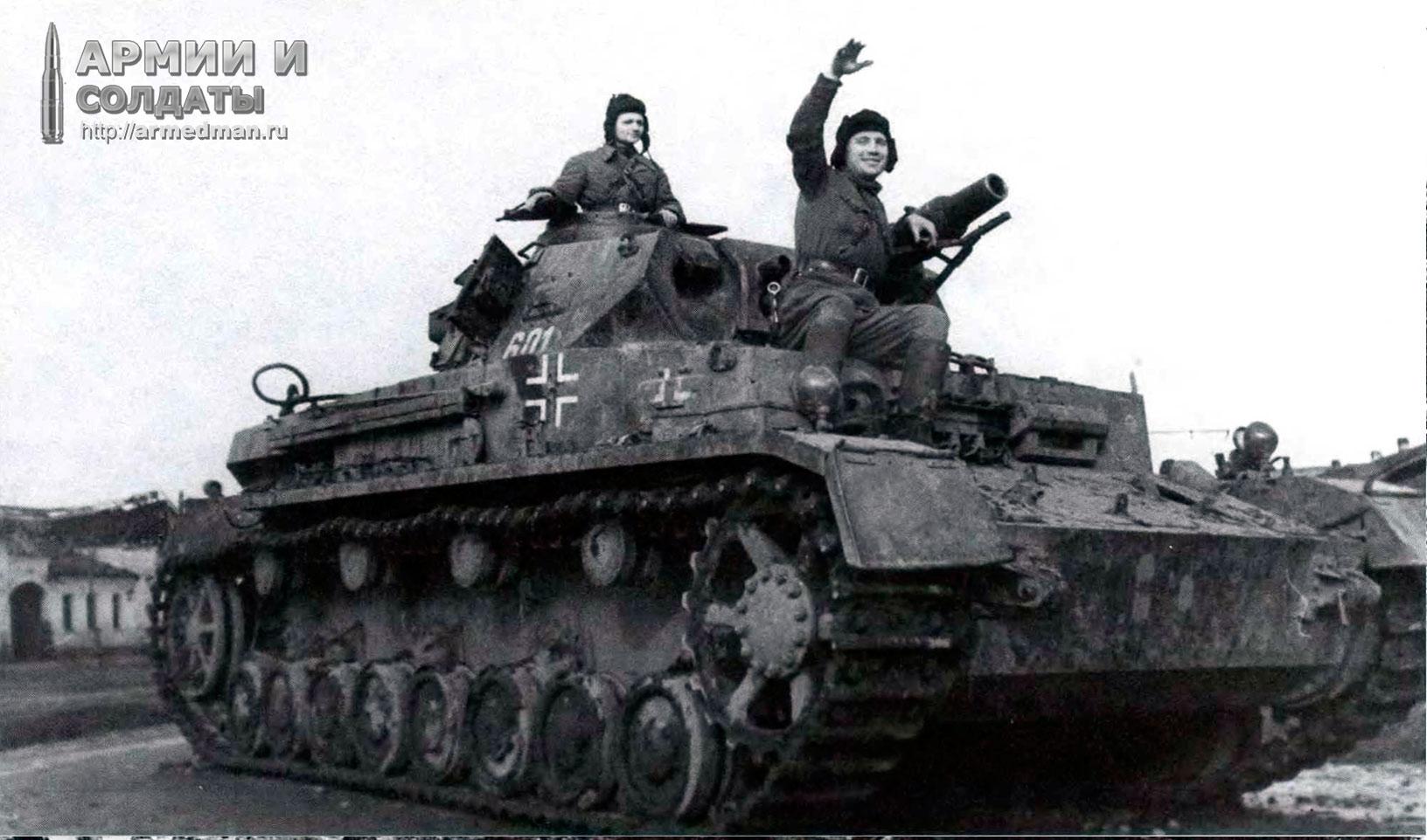 Pz-IV-Aust-F1-на-службе-в-Красной-Армии,-Северокавказский-фронт,-151-танковая-бригада,-весна-1943
