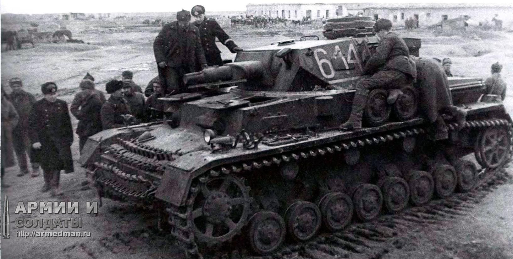 Pz-IV-захваченная-у-22-танковой-дивизии-вермахта,-1942