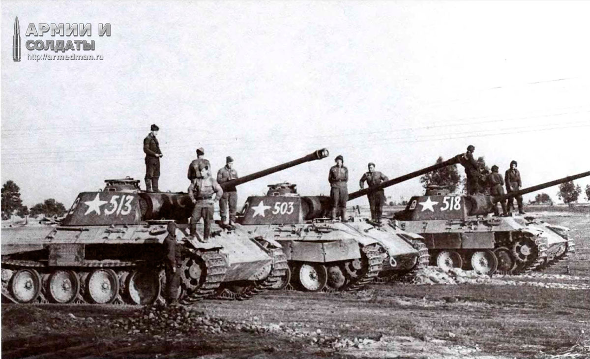Рота-танков-Pz-VI-Пантера,-гвардии-лейтенанта-Сотникова,1944,-пригород-Варшавы-(2)
