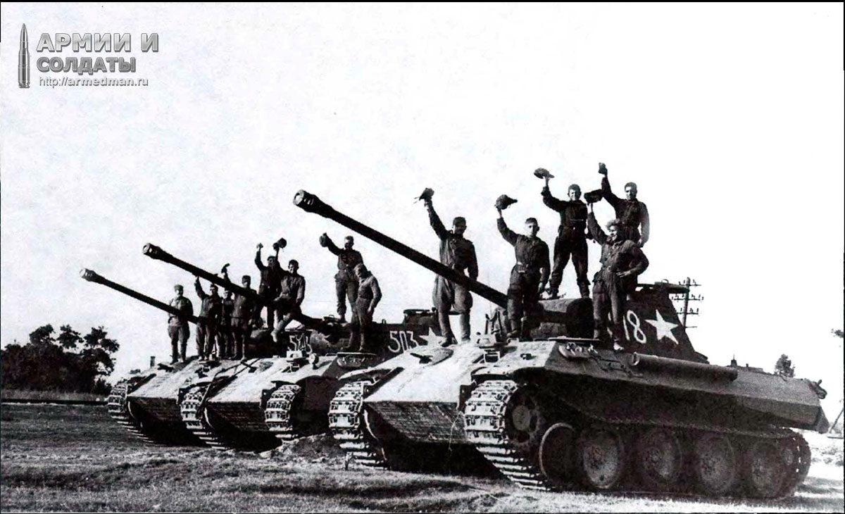 Рота-танков-Pz-VI-Пантера,-гвардии-лейтенанта-Сотникова,1944,-пригород-Варшавы