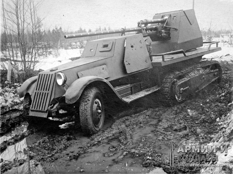 Самоходная артиллерийская установка ЗИС-41. Опытный экземпляр.
