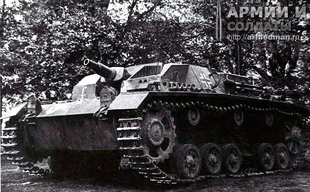 StuG-III-захваченная-красной-армией,-август-1941