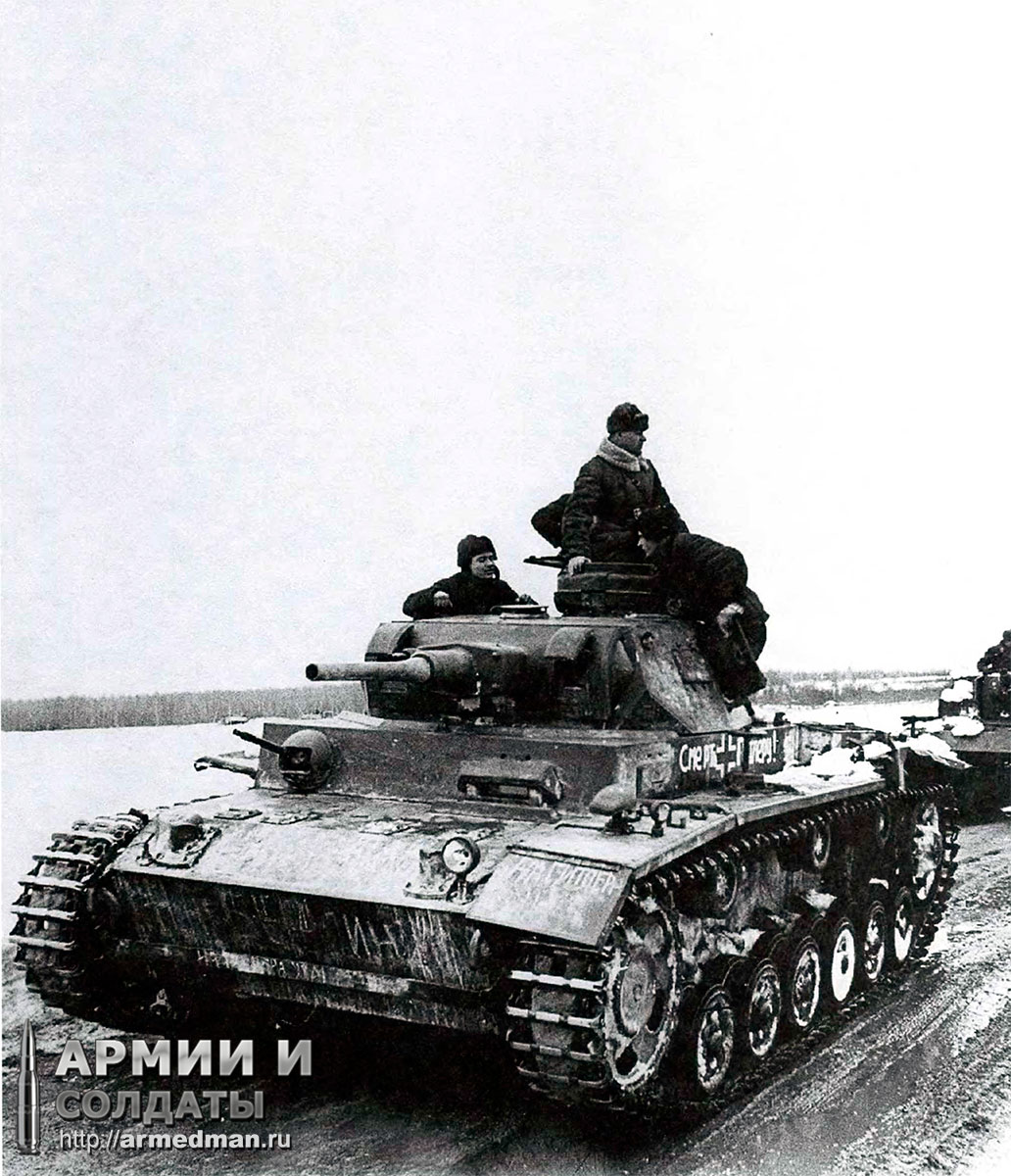 Трофейный-Pz.III,-Западный-фронт,-март-1942-г.
