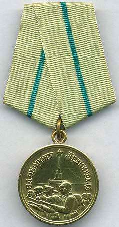 За-оборону-Ленинграда