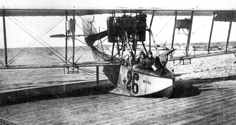 Авианосцы первой мировой