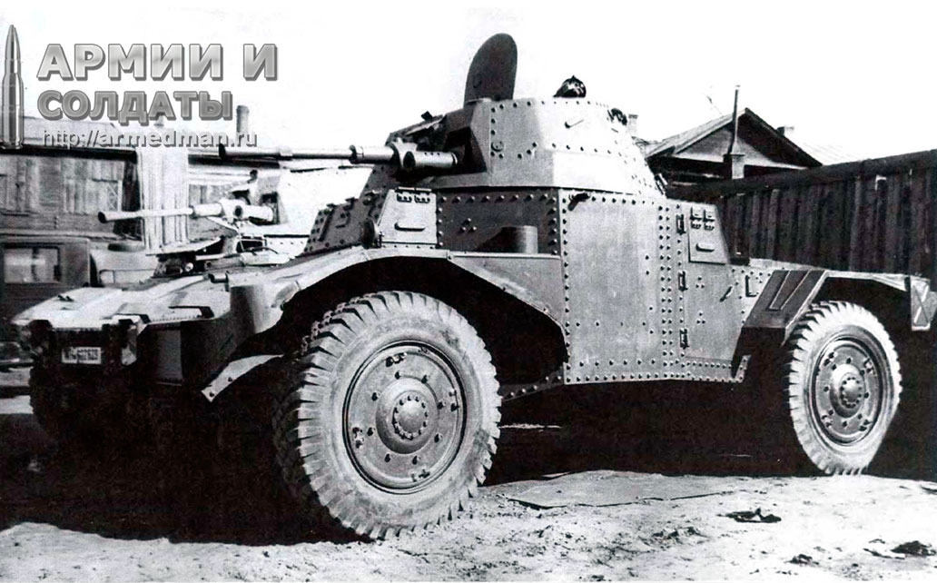 дважды-трофейный,-французский-броневик-AMD-35-(panard-178(f)),-москва,-апрель-1942,-рем-база-82