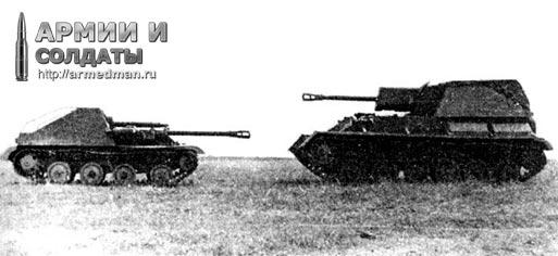 Близкие родственники - ОСА-76 (слева) и СУ-76 (справа).