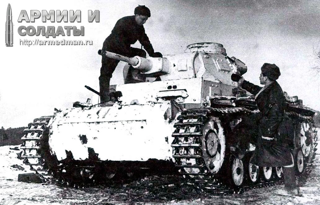 осмотр-трофейного-Pz-III,-1942