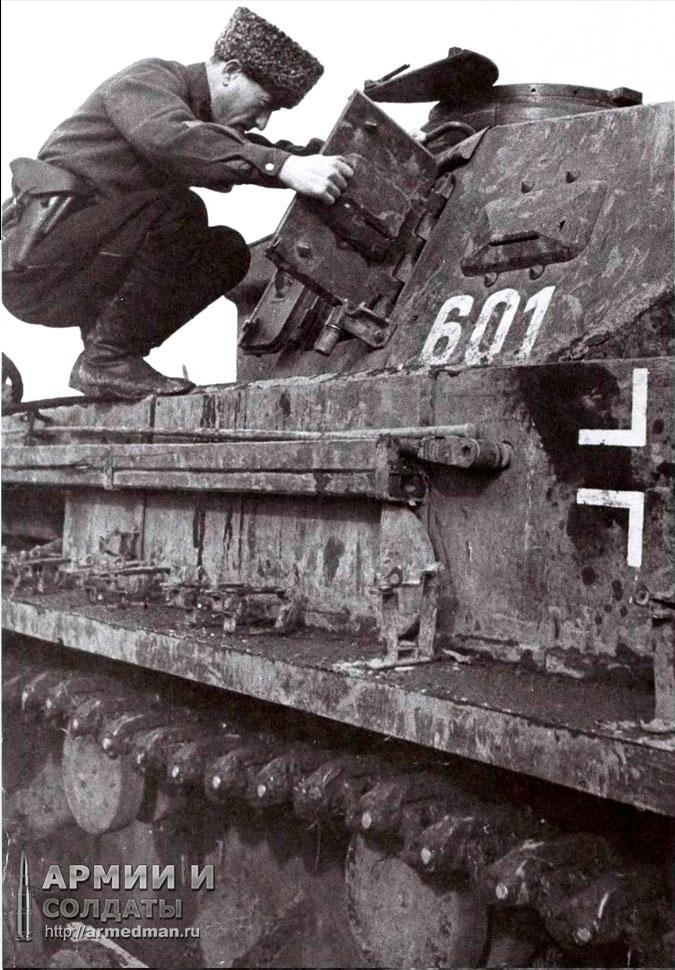 осмотр-трофейного-Pz-IV,-владикавказ-1943