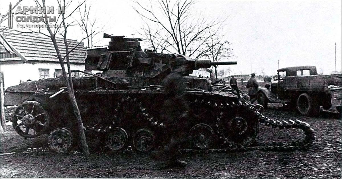 ремонт-трофейного-Pz-III-aust-J,-северокавказский-фронт,-1942