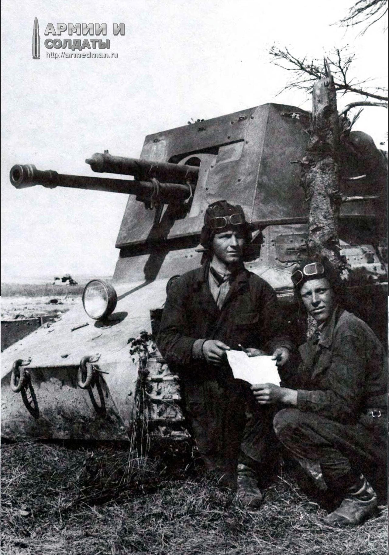 трофейная-panzerjager-I,-лето-1942-(фара-некомплектная,-явно-советская)
