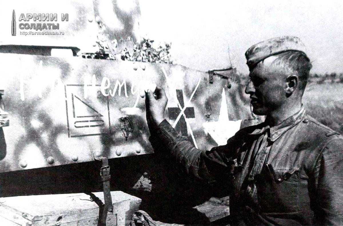 трофейная-самоходка-Murder-III, Орел, 1943