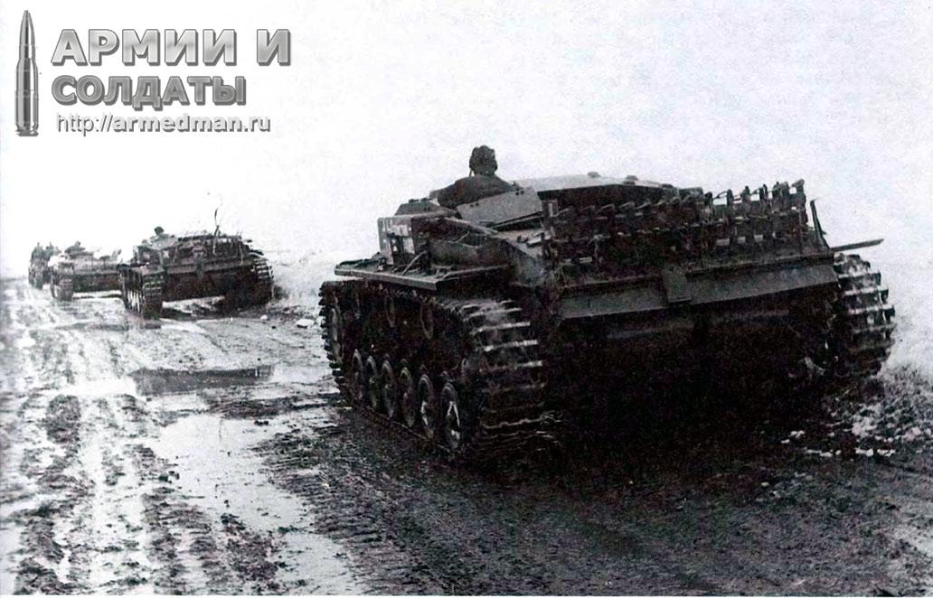 трофейные-StuG-III-красной-армии,-весна-1942