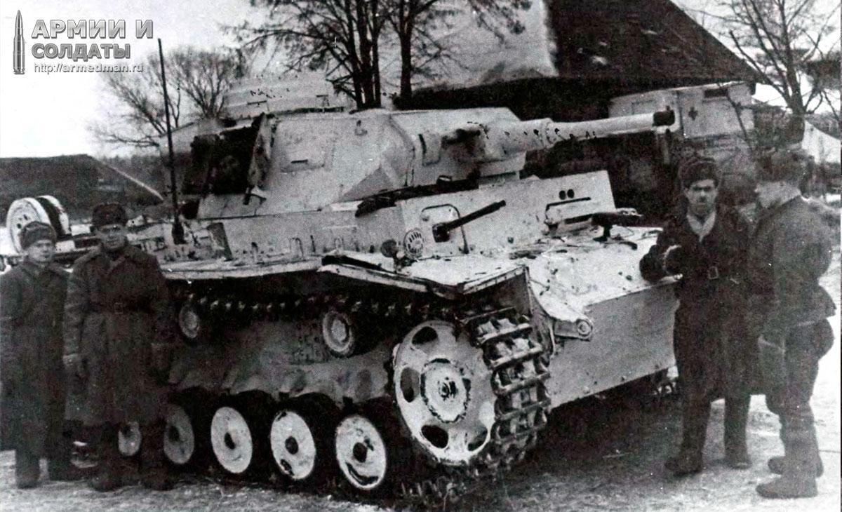трофейный-Pz-III-введенный-в-строй-после-ремонта,-западный-фронт-1942