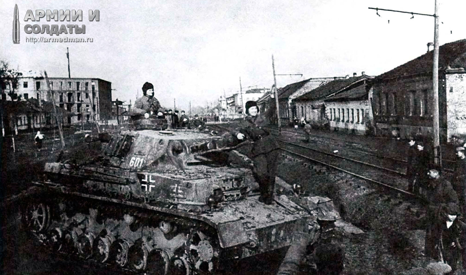 трофейный-Pz-IV-aust-f1,-владикавказ-1942