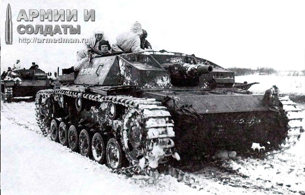 трофейный-StuG-III-(Мститель),-март-1942