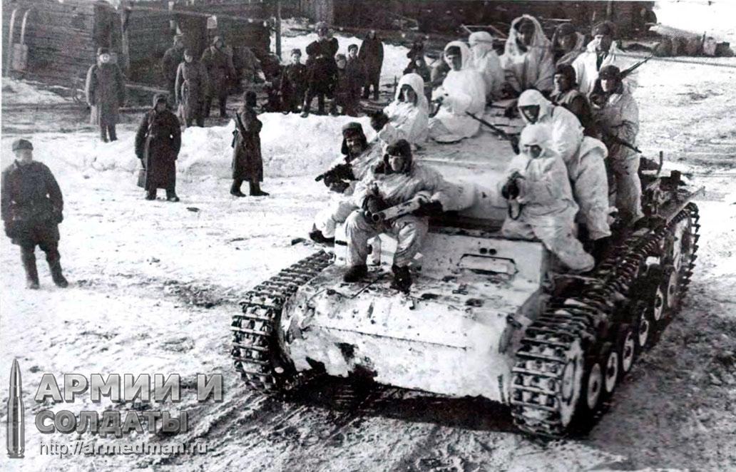 трофейный-pz-III-(командир-Митрофанов)-с-десантом,-1942
