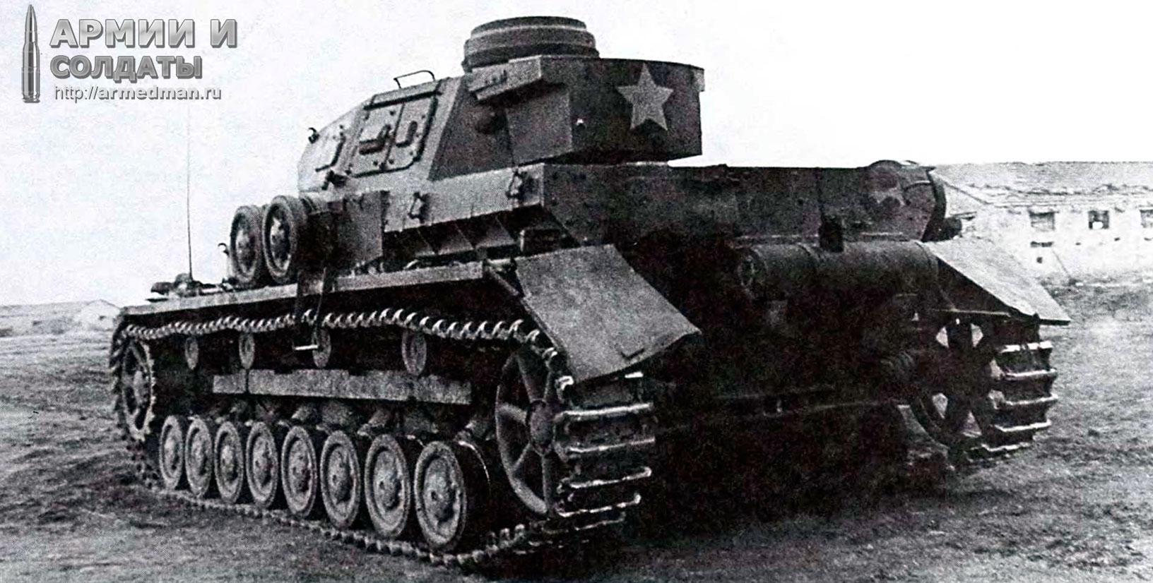 трофейный-pz-IV-из-22-танковой-дивизии-вермахта