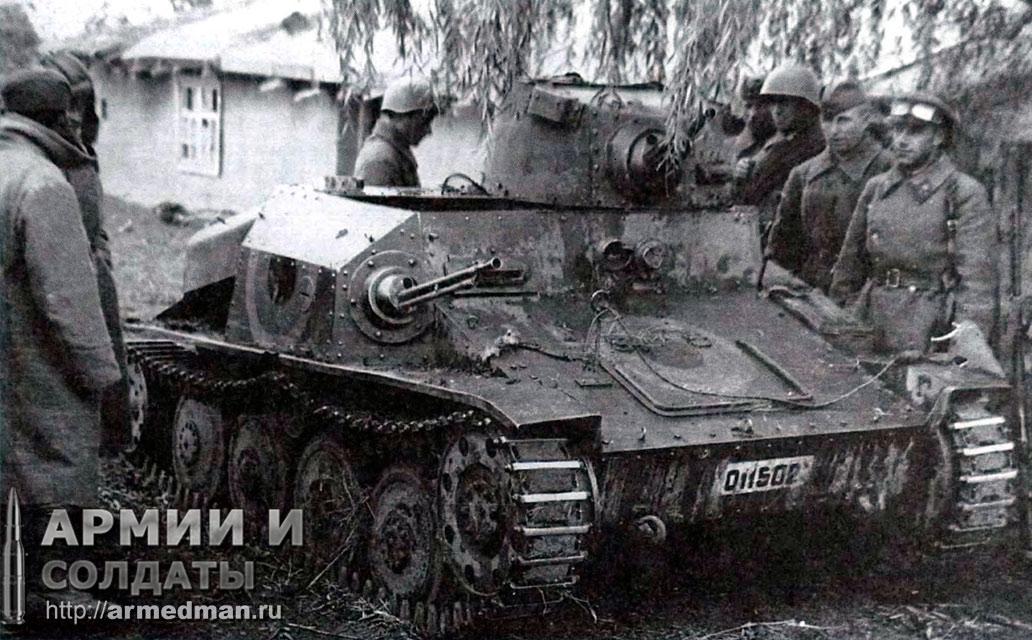 трофейный-румынский-танк-R-1,-сентябрь-1941,-район-Одессы