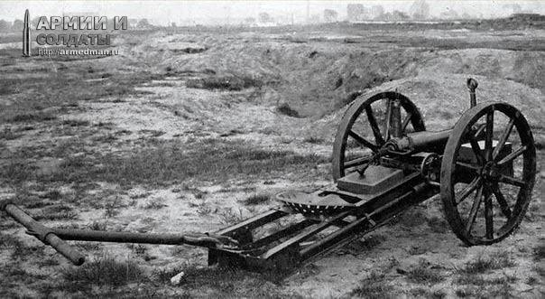 Противотанковая пушка Фишера образца 1918 г., Германия