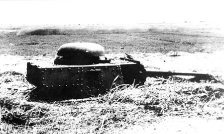 Т-18 с 45-мм пушкой, приспособленный под ДОТ. Лето 1941 года.