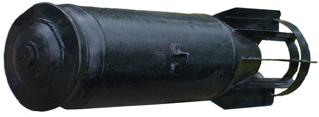 агитационная бомба