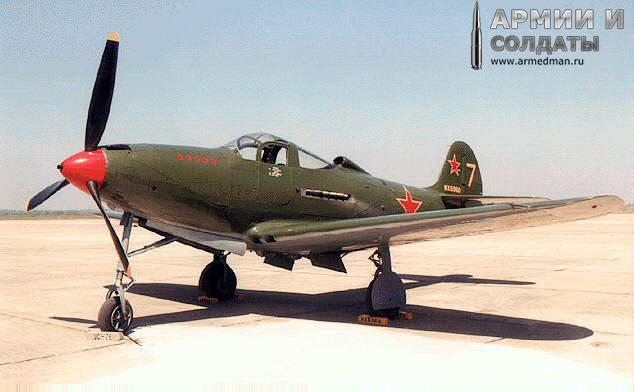 """Техника по лендлизу - P-39 """"Аэрокобра"""" - самолет не простой в управлении, но весьма приличный по характеристикам. Александр Покрышкин летал на таком с 1943 г."""