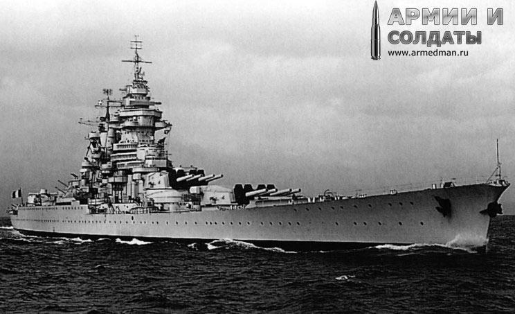 Французский линкор Дюнкерк, операция катапульта