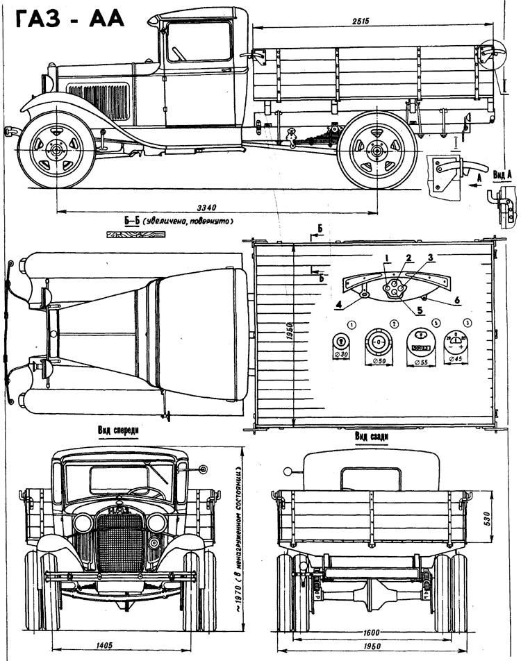Чертеж грузового автомобиля ГАЗ-АА