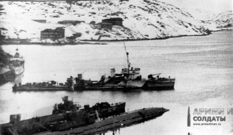 """сторожевой корабль """"Гроза"""", 1942 г."""