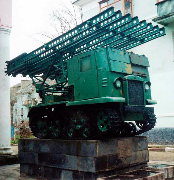 артиллерийский трактор-тягач СТЗ-5 Сталинец с пусковой установкой от БМ-13