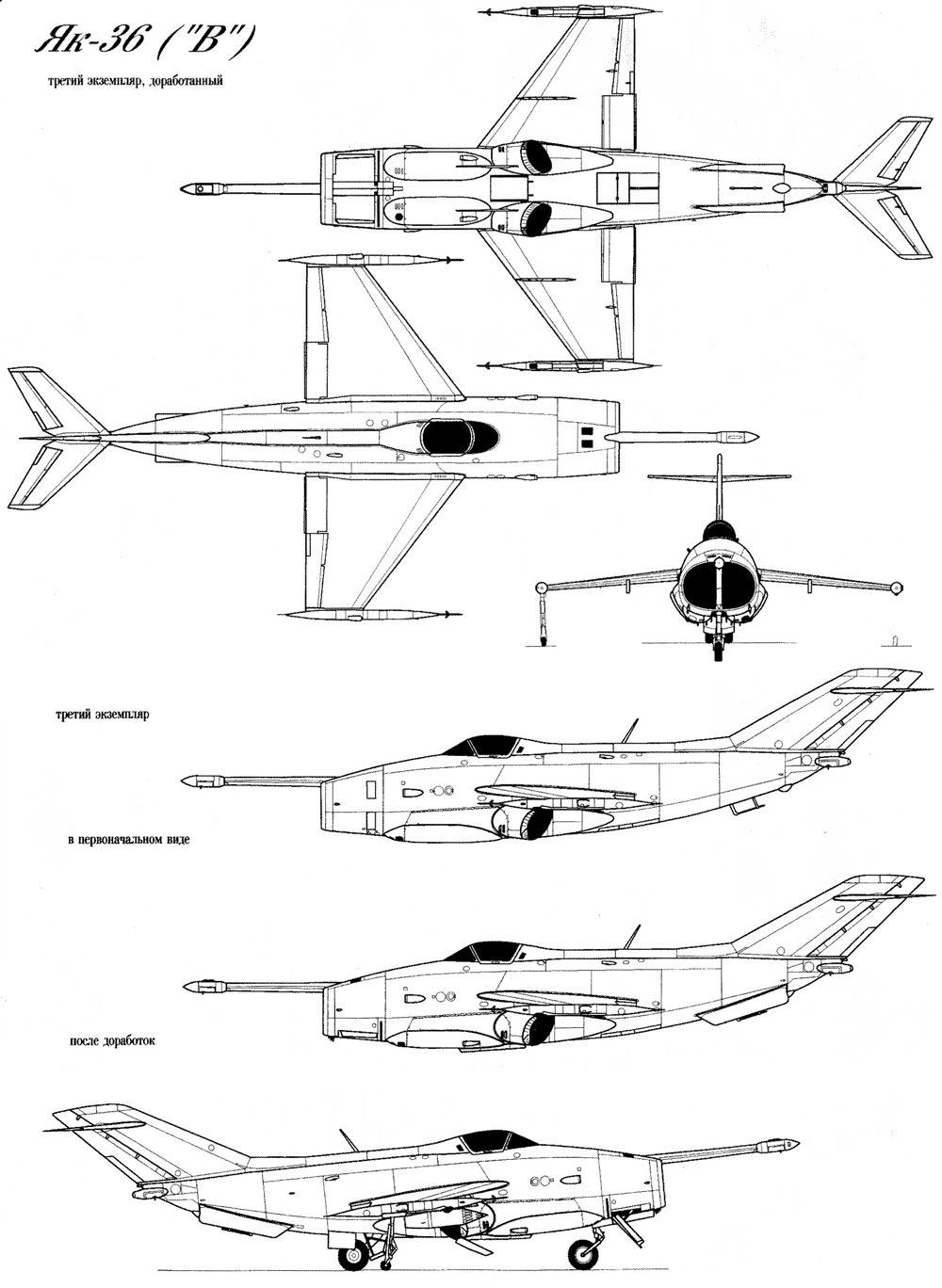 Чертеж штурмовика с вертикальным взлетом Як-36