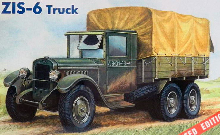 Тяжелый грузовой автомобиль ЗИС-6