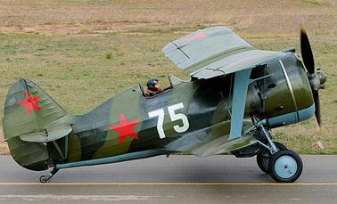 Боевое применение И-153 Чайка