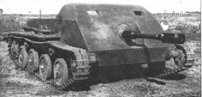 """А вот и """"альтернативная"""" АСУ-57, версии завода 115"""