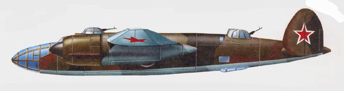 Бомбардировщик НБ(Т) (СССР)