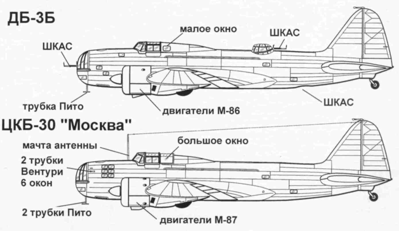 Советский дальний бомбардировщик ДБ-3Б и варианта ЦКБ-30