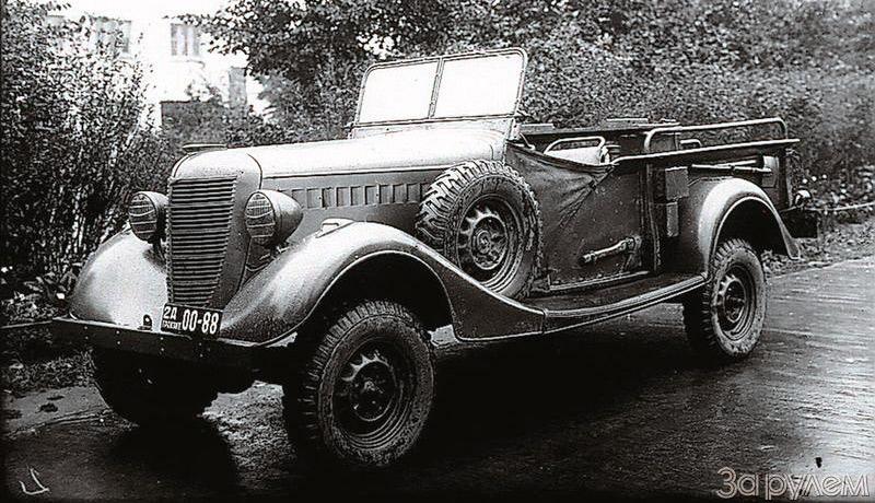 Легковой автомобиль ГАЗ-61