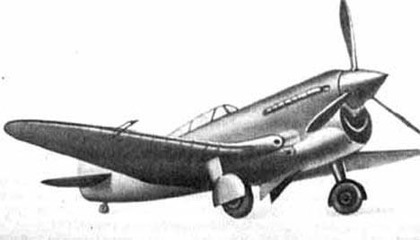 Фронтовой истребитель И-110 (СССР)