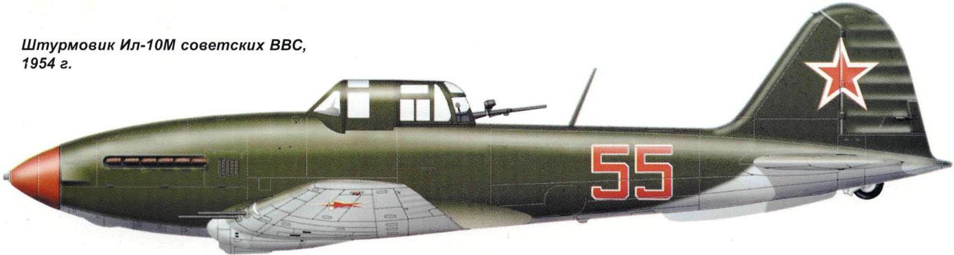 Штурмовик Ил-10 - глубокая модернизация Ил-2