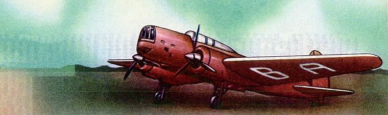 ЦКБ-30 «Москва»