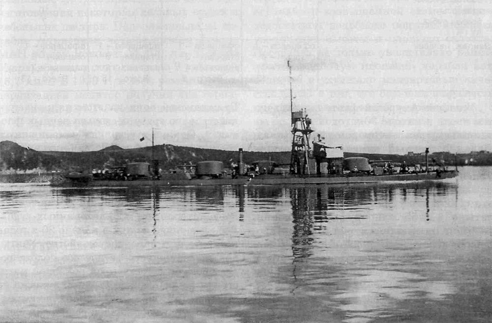 Амурская флотилия, монитор Сунь-Ят-Сен