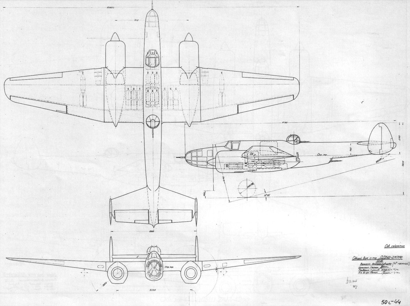 Штурмовик су-8