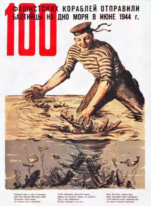 100 фашистских кораблей отправили балтийцы на дно моря