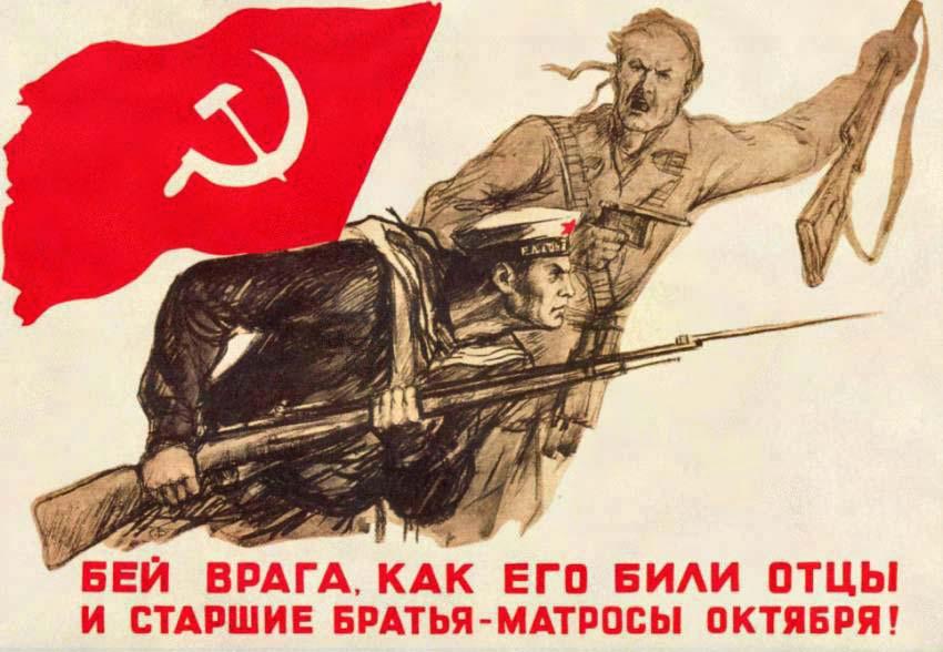 Бей врага как его били отцы и старшие братья - матросы октября!