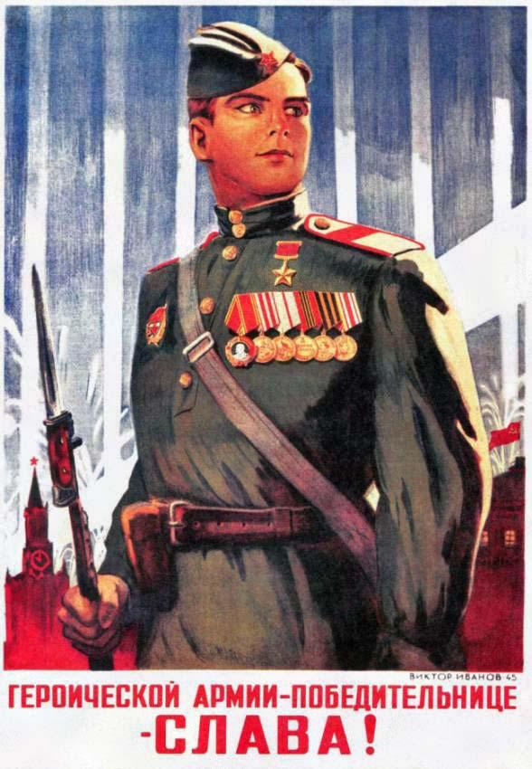 Героической армии победительнице - слава!