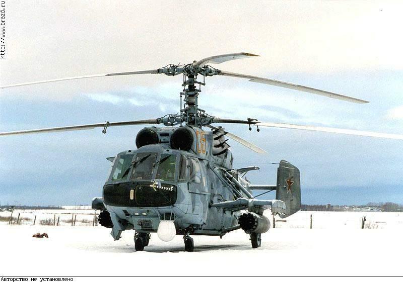 Боевой вертолет Ка-29