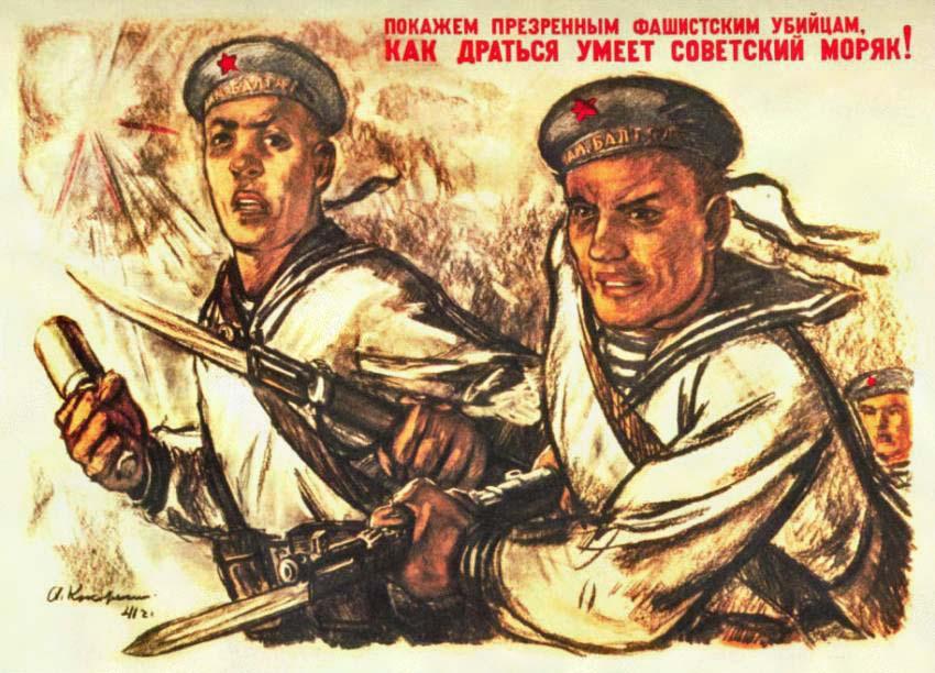 Покажем презренным фашисткам убийцам, как драться умеет советский моряк!